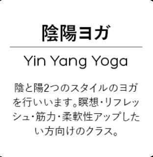 R_YOGACLASS01