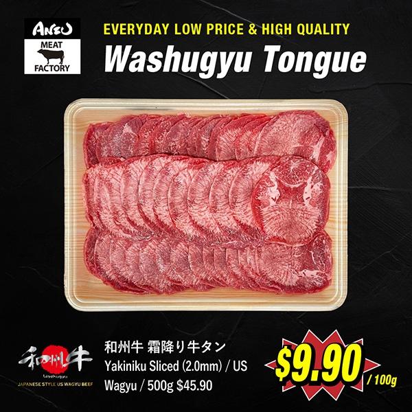 anzu meat factory