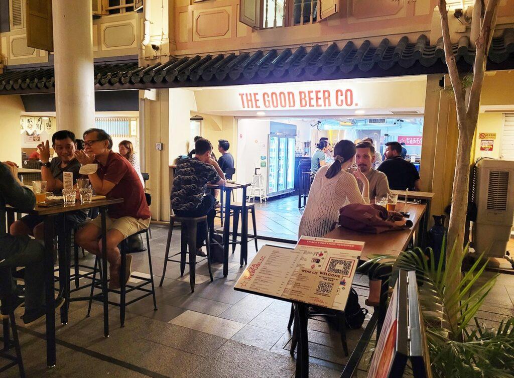 ビール シンガポール