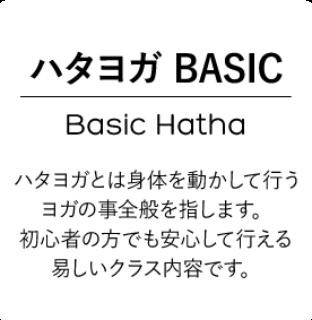 BYSY_YOGA_HATHA