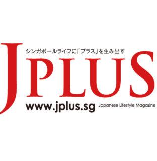 J-plus_logo