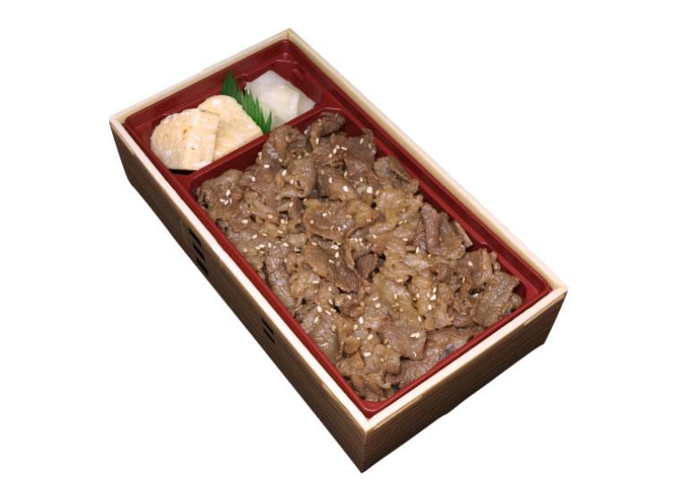 Yakinikuquest003